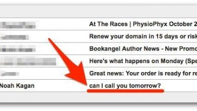 Photo of 15 Strategies For Effective Email Subject Lines