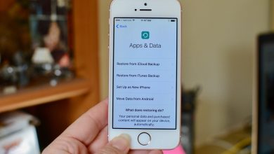 Photo of Recover Lost Data On Your iOS Device