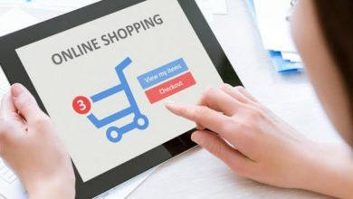 Photo of Top 7 Ways To Get Great Discounts Online