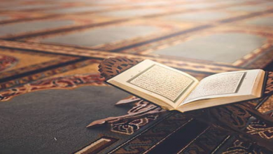 Photo of How Is An Online Quran Tutor Helpful?