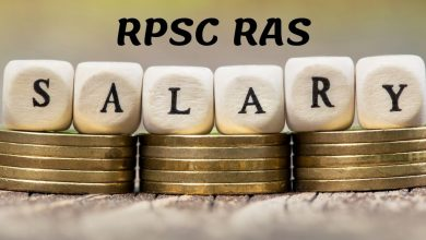 Photo of RAS Officer Salary and Other Facilities