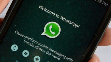 Photo of WhatsApp Tracking: Best Ways To Track WhatsApp Chats