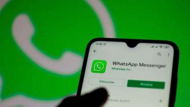 Photo of WhatsApp Tracking: 4 Ways To Track WhatsApp Chats