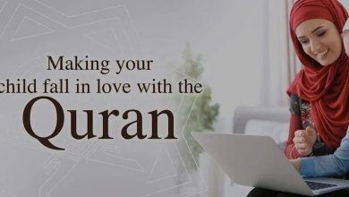Photo of Online Tajweed Quran Classes for Children and Adults